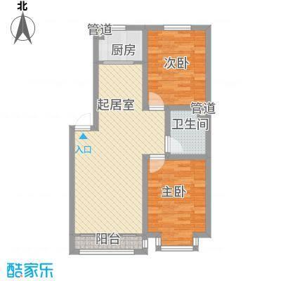 碧海桃园84.56㎡户型2室2厅1卫1厨