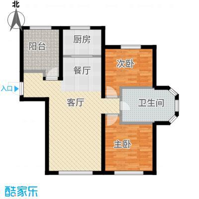 074金泰丽舍115.00㎡A一泡池户型3室2厅1卫-副本