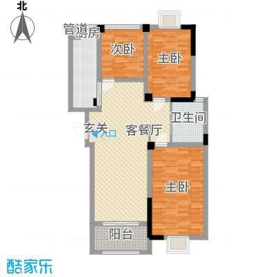 新都国际127.54㎡1#楼C1户型2室2厅1卫1厨