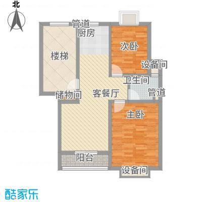 正棋山1号77.00㎡二期多层D-B户型2室2厅1卫1厨