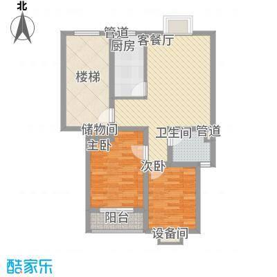 正棋山1号74.00㎡一期多层二居室户型2室1厅1卫1厨