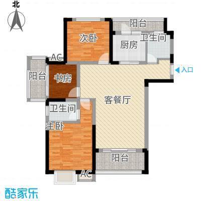 中宸御龙湾128.00㎡A户型3室2厅2卫1厨