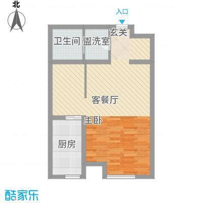 金城尚珑海域6.30㎡户型1室2厅1卫1厨