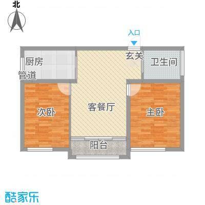 金城尚珑海域8.26㎡户型2室2厅1卫1厨