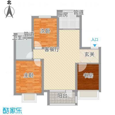 华发九龙湾中心B户型3室2厅1卫1厨