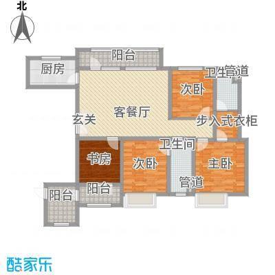 华发九龙湾中心158.00㎡F户型4室2厅2卫1厨