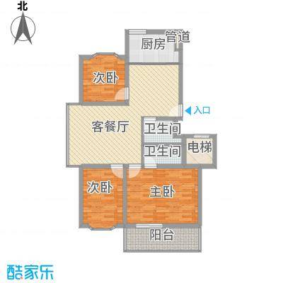 滨海龙城117.50㎡小高层户型