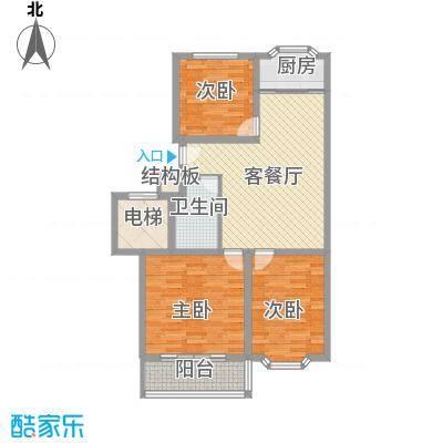 滨海龙城111.12㎡小高层户型3室2厅1卫1厨