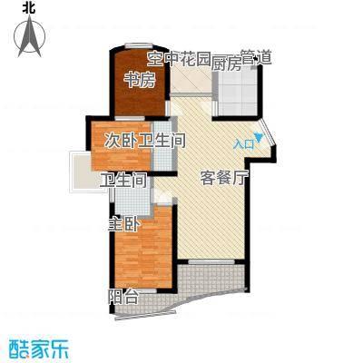 广信百度城134.80㎡A-3户型3室1厅1卫1厨