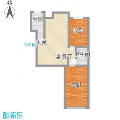 杨家滩花园87.51㎡户型2室2厅1卫1厨