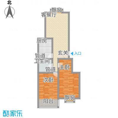 时代海景12.60㎡多层6号楼H户型2室2厅1卫1厨