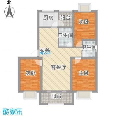 健康花园113.60㎡户型3室2厅2卫