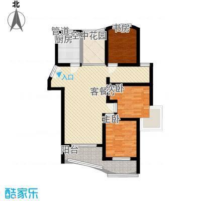 广信百度城134.80㎡A-1户型3室1厅1卫1厨