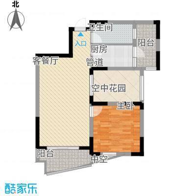广信百度城83.10㎡二期B-2户型1室1厅1卫1厨