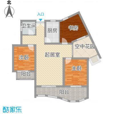 广信百度城12.21㎡A-2户型3室1厅1卫1厨