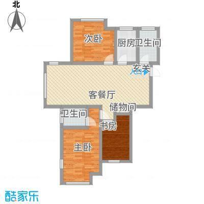 杨家滩花园114.52㎡户型3室2厅2卫1厨