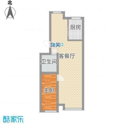 杨家滩花园71.50㎡户型2室2厅1卫1厨