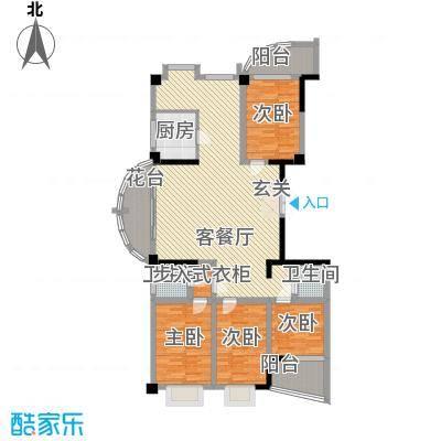 蓝天广场176.00㎡户型4室2厅2卫1厨