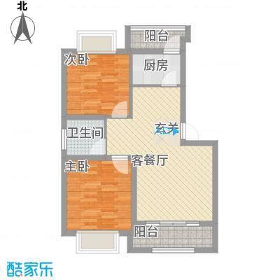 健康花园7.88㎡户型2室2厅1卫