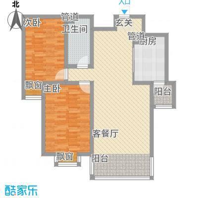 时代海景B户型2室2厅1卫1厨