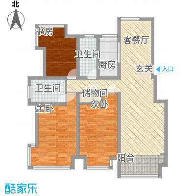 悦海世家152.00㎡2户型3室2厅2卫1厨