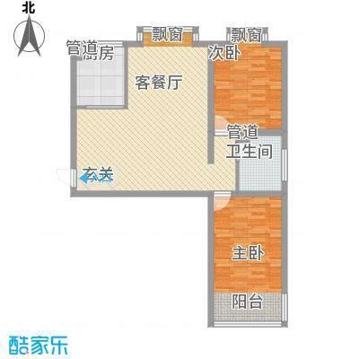 时代海景5.30㎡C户型2室2厅1卫1厨