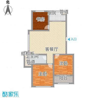 和谐家园122.20㎡整体开发高层B14户型3室2厅1卫1厨