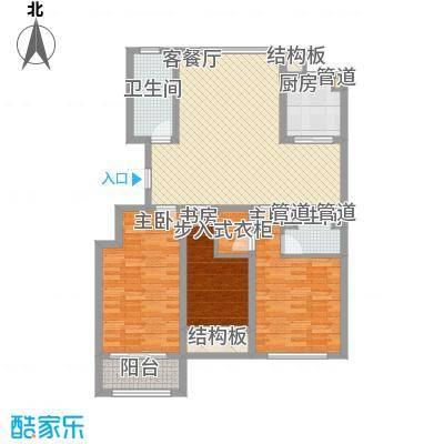 和谐家园126.40㎡整体开发高层B15户型3室2厅2卫1厨