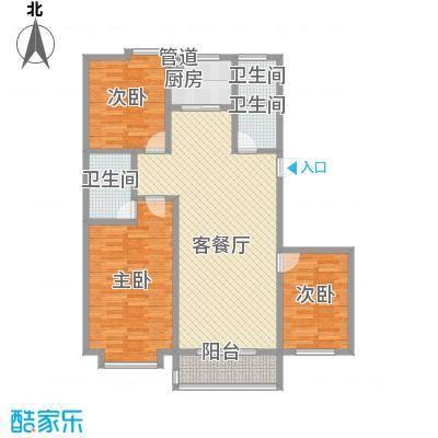 贵和花园133.00㎡小高层户型3室2厅2卫1厨