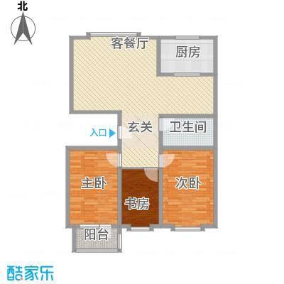 贵和花园118.00㎡户型3室2厅2卫1厨