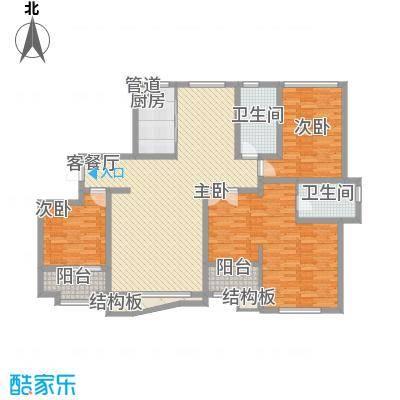 和谐家园165.74㎡整体开发高层C4号楼户型3室2厅2卫1厨