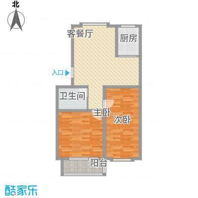 贵和花园户型2室2厅1卫1厨