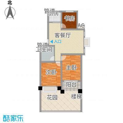 颐顺园1.20㎡户型2室2厅1卫1厨