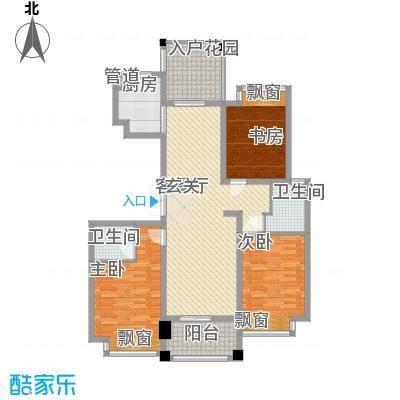 龙游御境143.00㎡4期4#楼2户型3室2厅2卫1厨