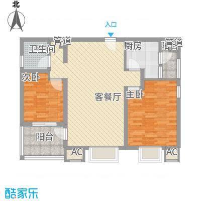海御阳光86.70㎡GB2户型2室2厅1卫1厨