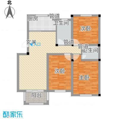 山语绿城123.00㎡户型3室2厅2卫1厨