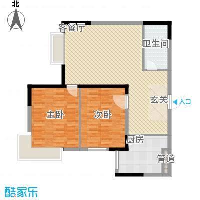 峰景俊园113.10㎡户型2室2厅1卫1厨