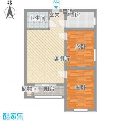 精英现代城83.80㎡3#4#5#楼标准层G户型2室1厅1卫1厨