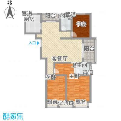 江城逸品141.55㎡1#2#3#T-2户型3室2厅2卫1厨