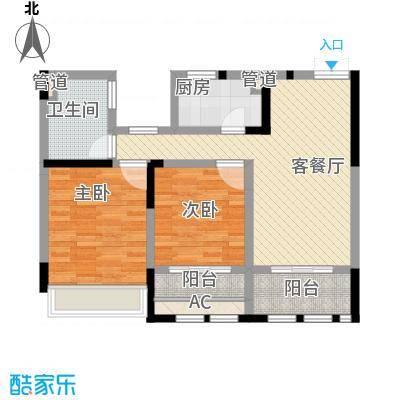 奥体新城5.00㎡6#、10#、11#楼A1户型2室2厅1卫1厨