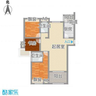 天瑞绿洲122.70㎡一期8#、9#多层H2户型3室2厅2卫1厨