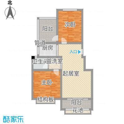 天瑞绿洲111.37㎡多层洋房D5户型2室2厅1卫1厨