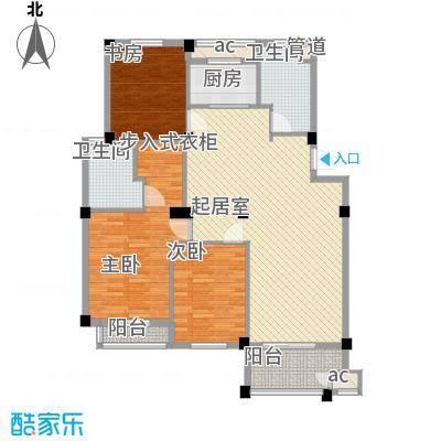 长宏水岸名城133.00㎡A1户型3室2厅2卫1厨