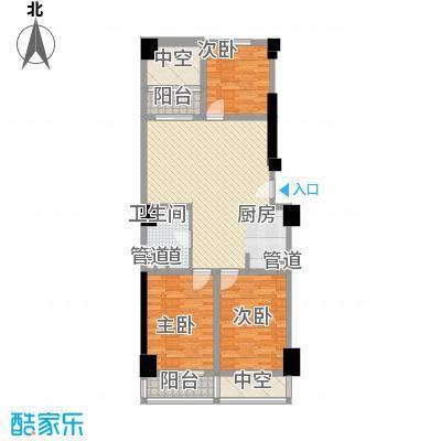 通商华富国际广场118.00㎡酒店式公寓F户型3室2厅1卫1厨