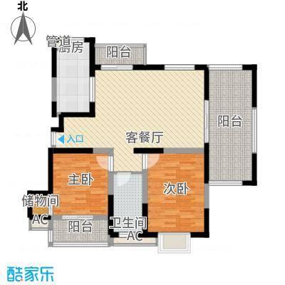 华德名人世家123.00㎡c小高层型户型3室2厅2卫1厨