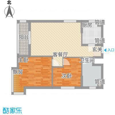 润华国际中心3.21㎡B3户型2室2厅2卫