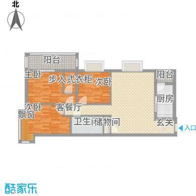 润华国际中心11.46㎡C4户型3室2厅1卫