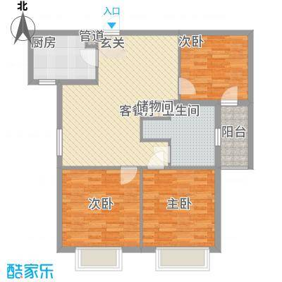 润华国际中心16.00㎡C3户型3室2厅1卫1厨