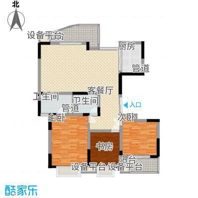 江海皇都137.50㎡f2户型