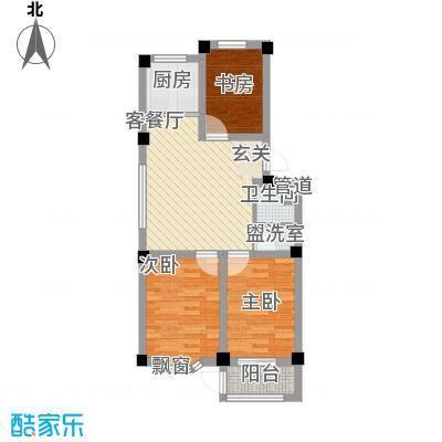 西涝台御鑫园72.00㎡户型3室1厅1卫1厨